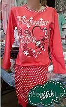 Пижама молодёжная с разными рисунками, байка