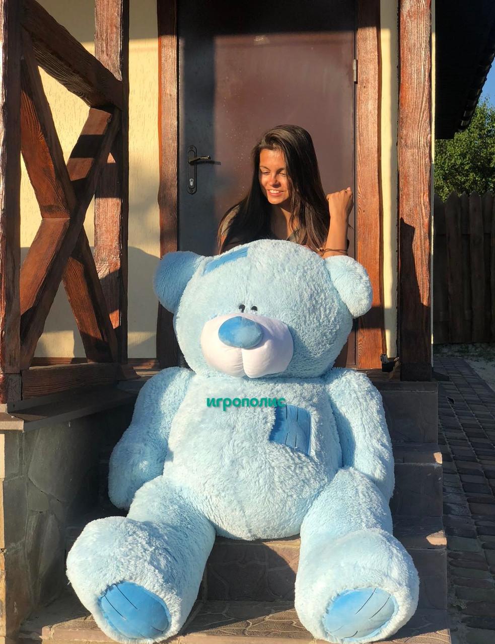 """Большой плюшевый мишка """"Тедди"""", Голубой (150 см)"""