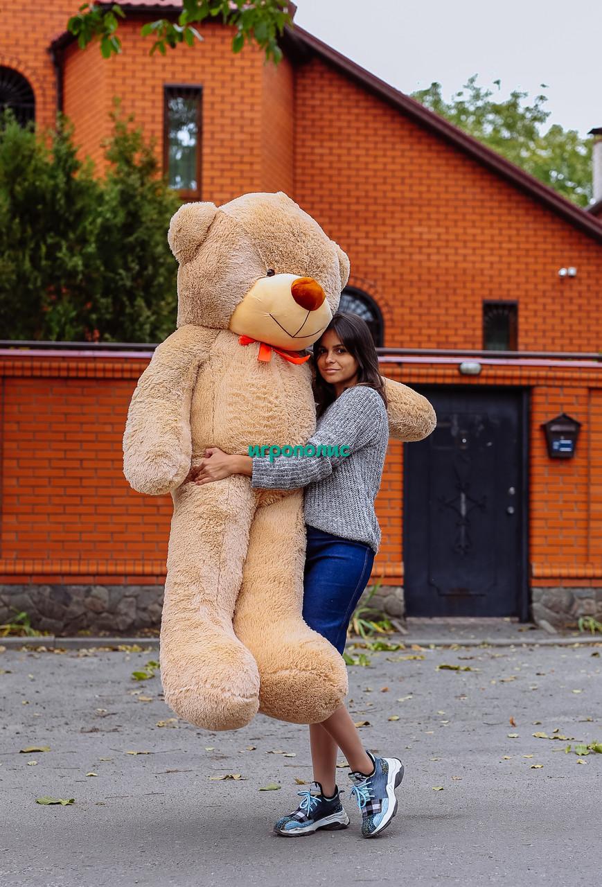 """Большой плюшевый мишка """"Рафаэль"""", Мокко (180 см)"""