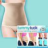 Моделирующий пояс для похудения Tummy Tuck.