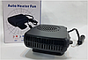 Автообогреватель салона Auto Heater Fan DL36