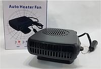 Автообогреватель салона Auto Heater Fan DL36, фото 1