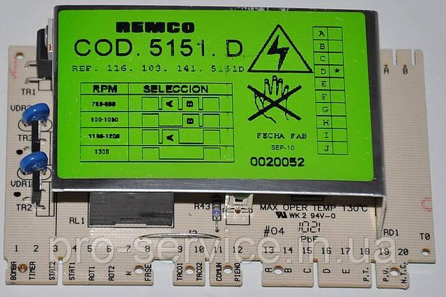 Модуль управления C00078554 REMCO 5151.D для стиральных машин Indesit, Ariston