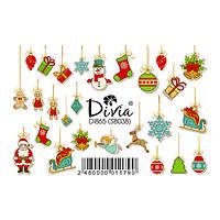 Divia Наклейки Слайдер Di865 №SB038