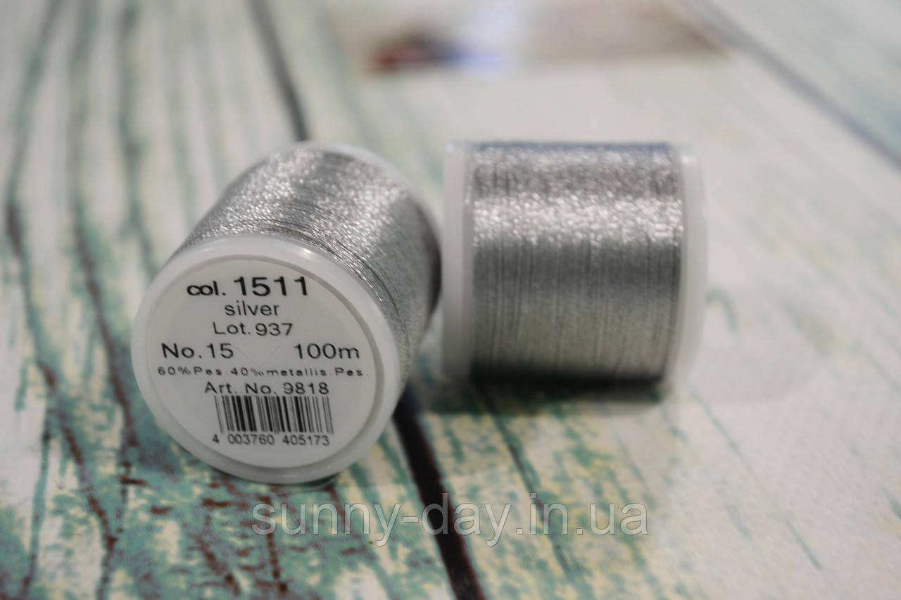 Мулине Madeira Metallic №15, цвет - silver - 1511