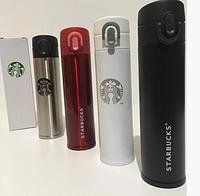 Термос 400ML Starbucks, фото 1