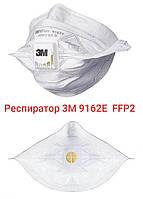 Респиратор 3M 9162 Vflex FFP2 ( оригинал )