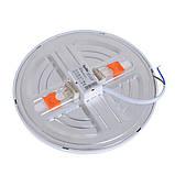 Світильник стельовий вбудований світлодіодний LED-36R/15W CW, фото 3