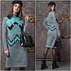 Женское платье меланж с высоким горлом 44-48 (в расцветках), фото 9