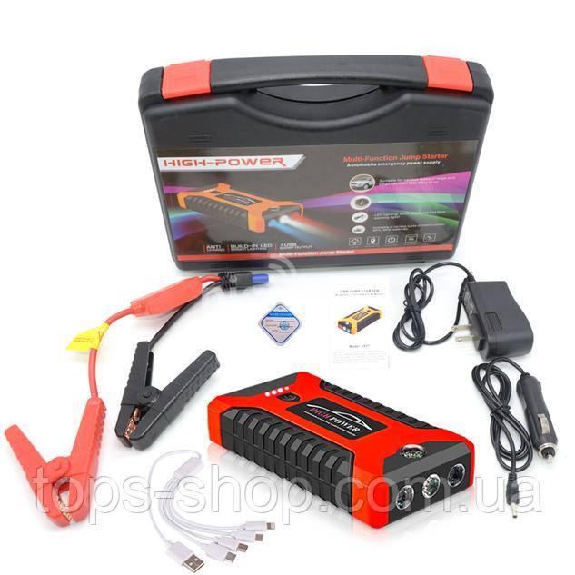 Бустер для авто Multi - Functional Jump Starter (пускозарядний пристрій) 10000 мАч, повербанк для автомобіля