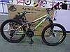 ✅ Горный Подростковый Велосипед Azimut Forest 24 D+ Рама 12,5 СИНИЙ, фото 2