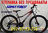 ✅ Горный Подростковый Велосипед Azimut Forest 24 D+ Рама 12,5 СИНИЙ, фото 5