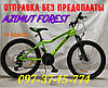 ✅ Горный Подростковый Велосипед Azimut Forest 24 D+ Рама 12,5 СИНИЙ, фото 6
