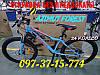 ✅ Горный Подростковый Велосипед Azimut Forest 24 D+ Рама 12,5 СИНИЙ, фото 7