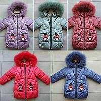 Куртка зимова на дівчинку 92-116, фото 1