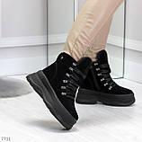 Молодежные черные зимние замшевые женские ботинки на платформе 38-23,5 / 39-24,5см, фото 3