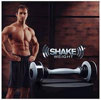Тренажер Shake Weight (Шейк Уэйт) виброгантель, фото 1