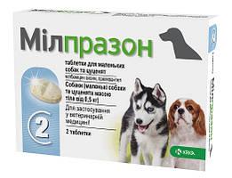 Мілпразон табл. для собак малих порід і цуценят 2х2,5мг / 25мг