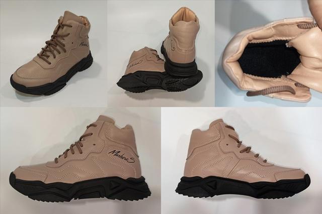 Женские бежевые ботинки на осень, Masheros фото