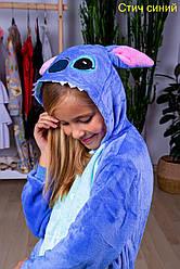 Кигуруми детские. Пижама кигуруми. Кигуруми для детей. Кигуруми стич синий. Кігурумі дитячі. Дитяча піжама