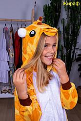 Кигуруми детские. Пижама кигуруми. Кигуруми для детей. Кигуруми жираф. Кігурумі дитячі. Дитяча піжама