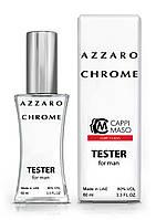 Тестер чоловічий LUXE CLASS Azzaro Chrome, 60 мл