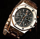Наручные часы Audemars Piguet, фото 2