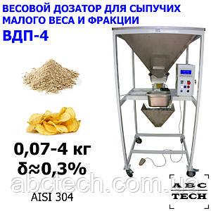 Весовой дозатор для сыпучих 4 кг ВДП-4