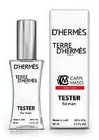 Тестер мужской  LUXE CLASS Terre D`Hermes pour homme, 60 мл.