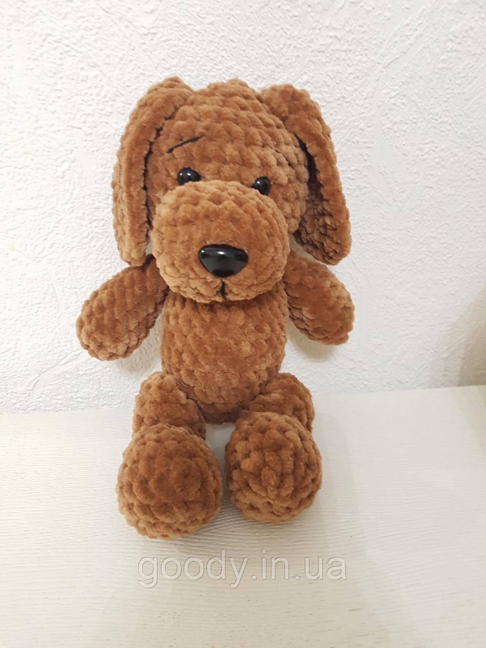 М'яка іграшка песик із плюшевої пряжі 25 cm