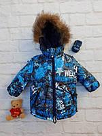 Зимние куртки для мальчиков, фото 1