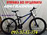 ✅ Двухподвесный Велосипед AZIMUT Blackmount 26 D Рама 18 Серо-Голубой, фото 2