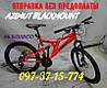 ✅ Двухподвесный Велосипед AZIMUT Blackmount 26 D Рама 18 Серо-Голубой, фото 6