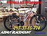 ✅ Двухподвесный Велосипед AZIMUT Blackmount 26 D Рама 18 Серо-Голубой, фото 8