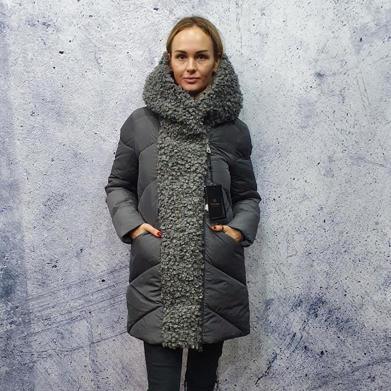 Жіноча зимова куртка Evacana E20W014M Жіноча зимова куртка великого розміру.