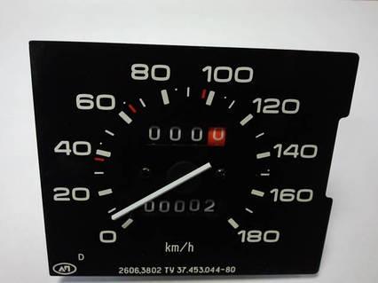 Спидометр ВАЗ 2108, Автоприбор (2606.3802010) низкая панель