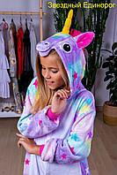 Кигуруми детские. Пижама кигуруми. Кигуруми для детей. Кигуруми единорог. Кігурумі дитячі. Дитяча піжама