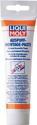 Монтажна паста для системи вихлопу Liqui Moly Auspuff-Montage-Paste 150мл