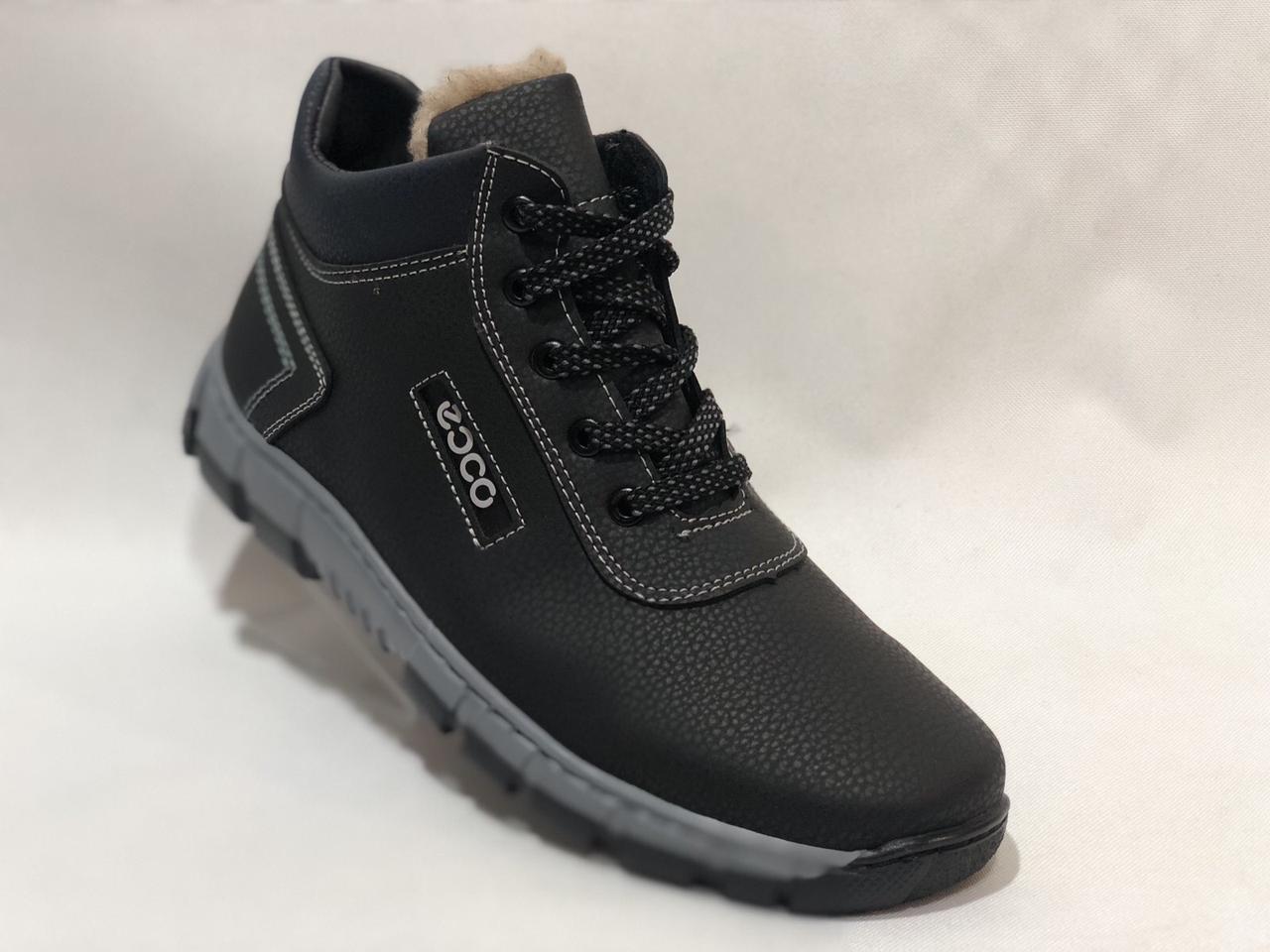 40,р. Чоловічі зимові черевики прошиті на хутрі. Спортивні з екка шкіри Остання пара