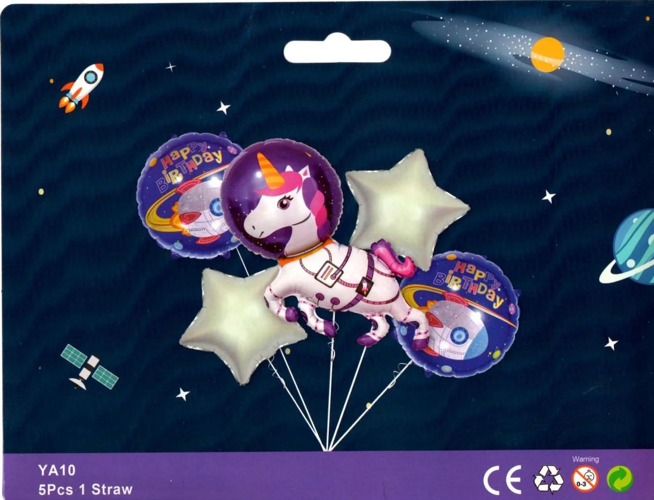 Набор фольгированных шаров Единорог космос, 5 шт
