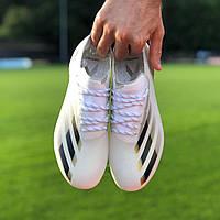 Футбольные бутсы Adidas X 20.1 Ghost/Копы Адидас Икс 20.1
