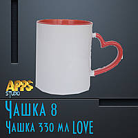 Фото на чашці (Love) (кольорова в середині і ручка)