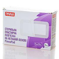 Стерильная пластырная повязка на нетканой основе PinnaPad, 5х9 см. (50 шт.)