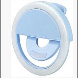 Вспышка-подсветка для телефона селфи-кольцо Selfie Ring Ligh Голубой, фото 2