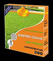 Добриво YARA для газонів тривалої дії 1кг (коробка)