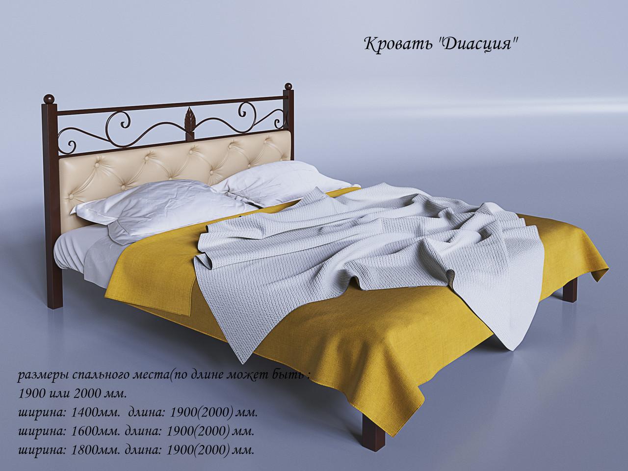 "Кровать Tenero ""Диасция"" от фабрики Тенеро"