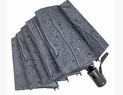 "Зонтик полуавтомат ""Капля"" R28761"