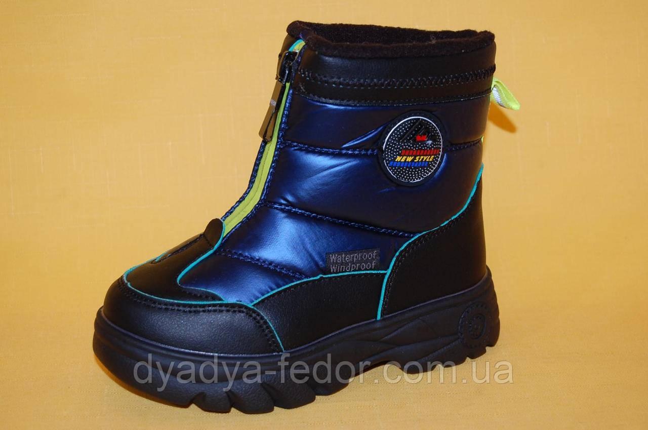 Детская зимняя обувь Том.М Китай 7713 Для мальчиков Синий размеры 27_32