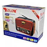 Радиоприёмник Golon RX-456S с солнечной панелью Красный, фото 6