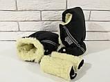 Рукавички-Муфта на коляску Ok Style Sport (Черный), фото 2